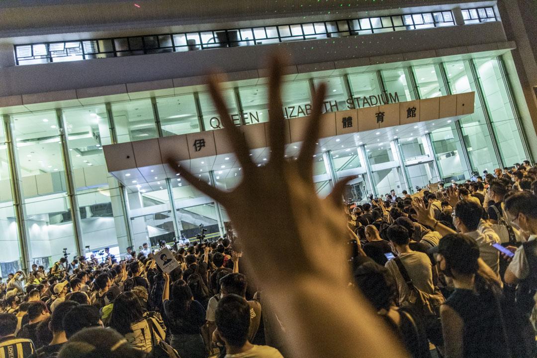 2019年9月26日,政府首場「社區對話」於灣仔伊利沙伯體育館舉行,場外大批示威者聚集。