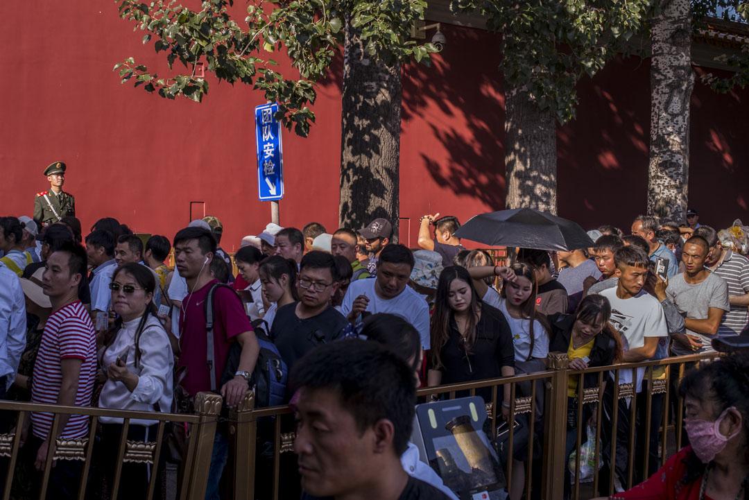 進入天安門廣場的安檢入口。