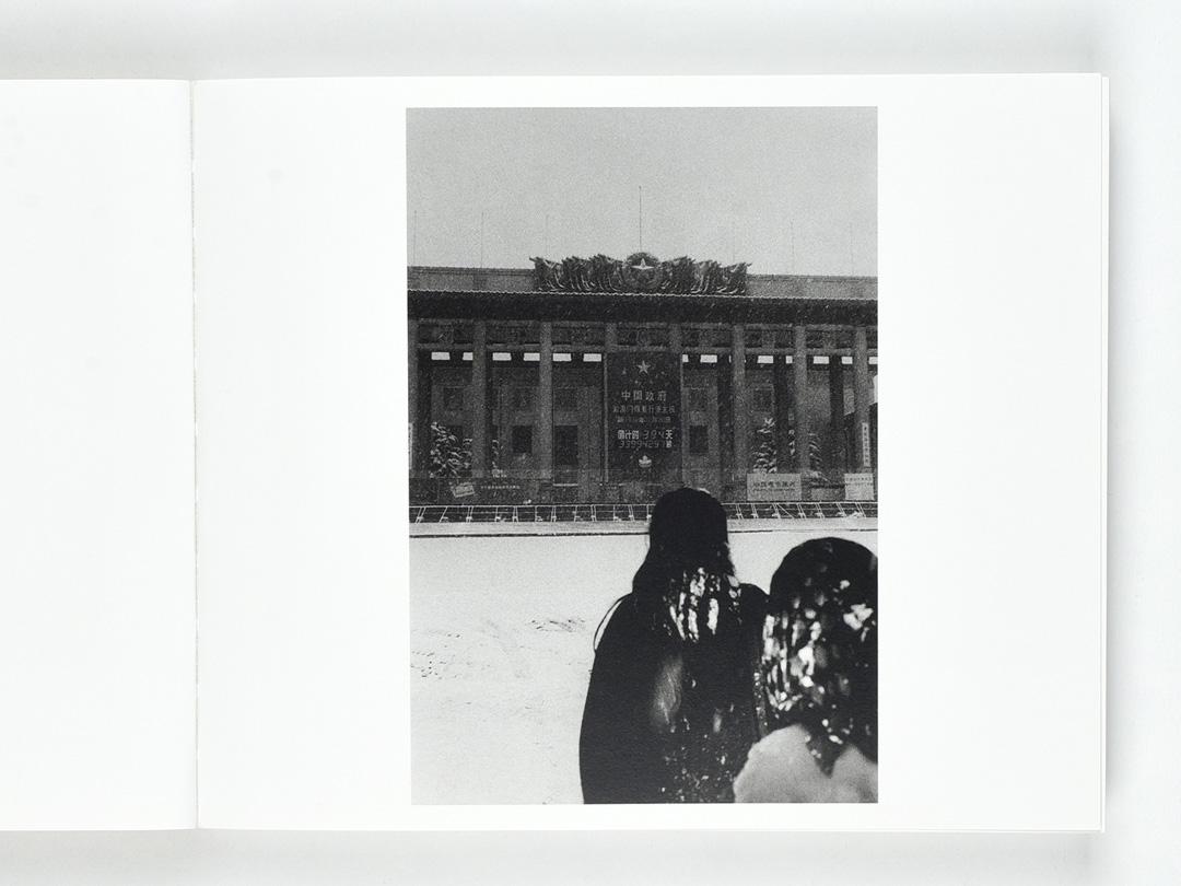 黃勤帶《89廣場的日子》。