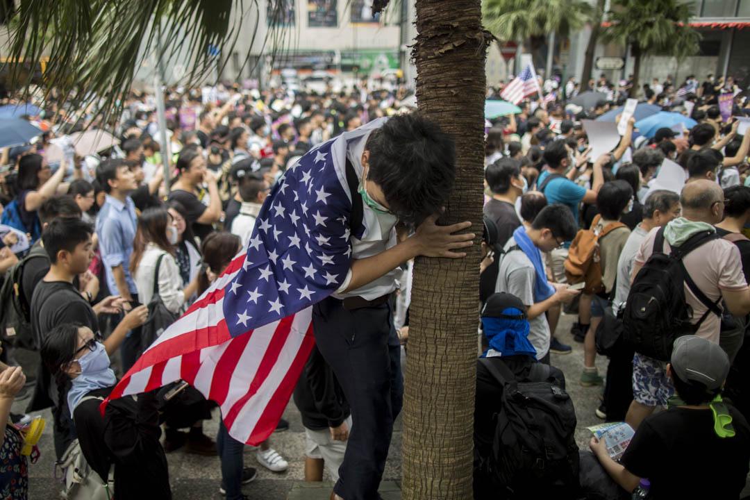 2019年9月8日,有網民發起在中環遮打花園舉行「香港人權與民主祈禱會」,隨後遊行至美國駐港總領事館。