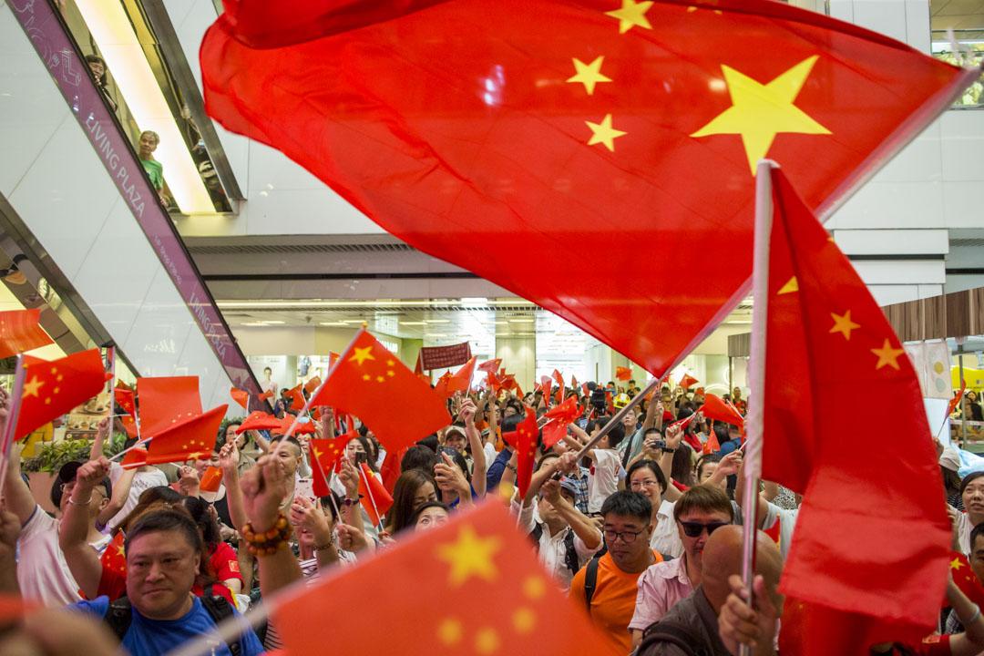 2019年9月14日,一批市民到九龍灣淘大商場聚集,期間揮舞中國國旗。