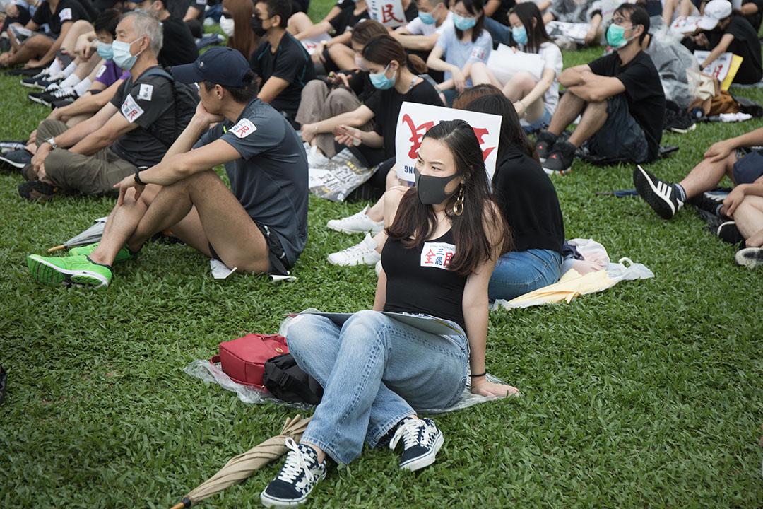 9月2日,添馬公園舉行罷工集會。