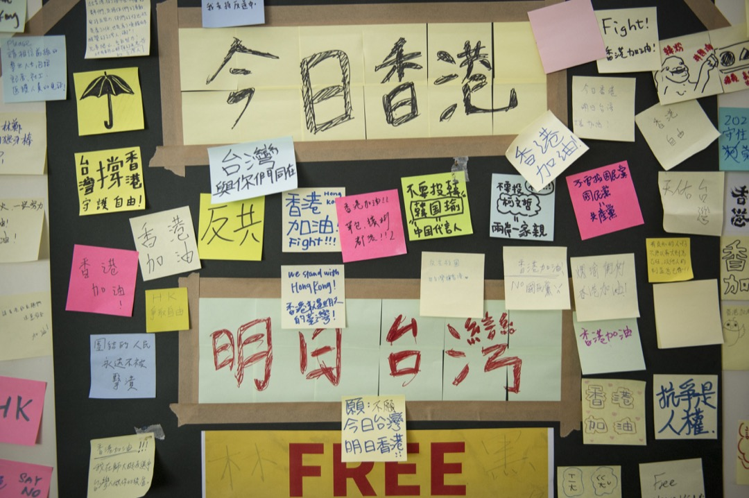 在台灣,聲援香港的民眾在各地發起連儂牆。