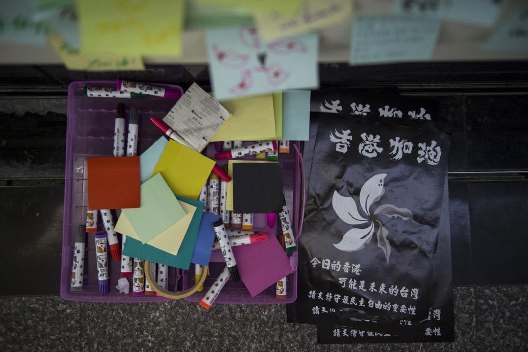 台灣公館連儂牆。