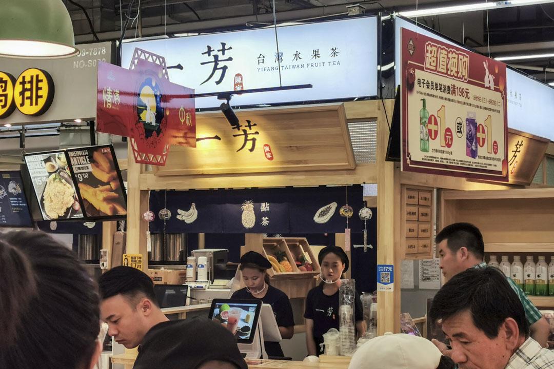2019年8月12日,北京的一芳台灣水果茶門市。