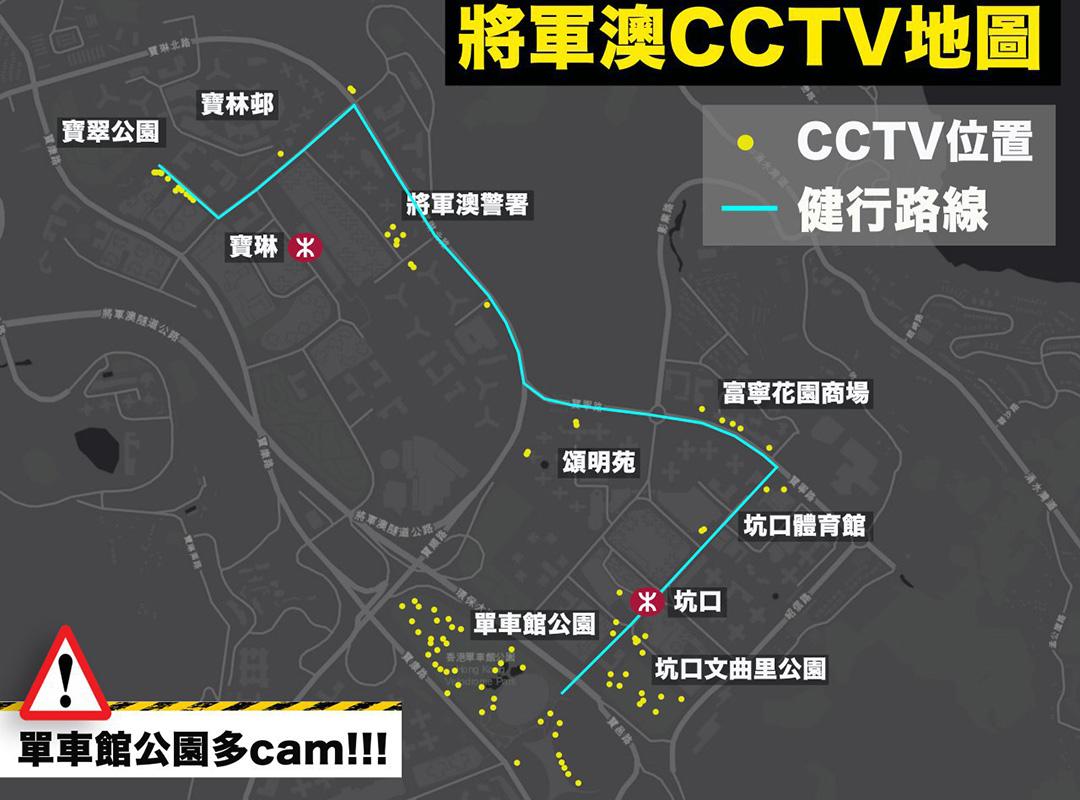 約翰福音戰士關注城市的監控程度,並留意到近期香港的閉路電視密度越來越高。於是他特地為遊行路線製作閉路電視電圖。