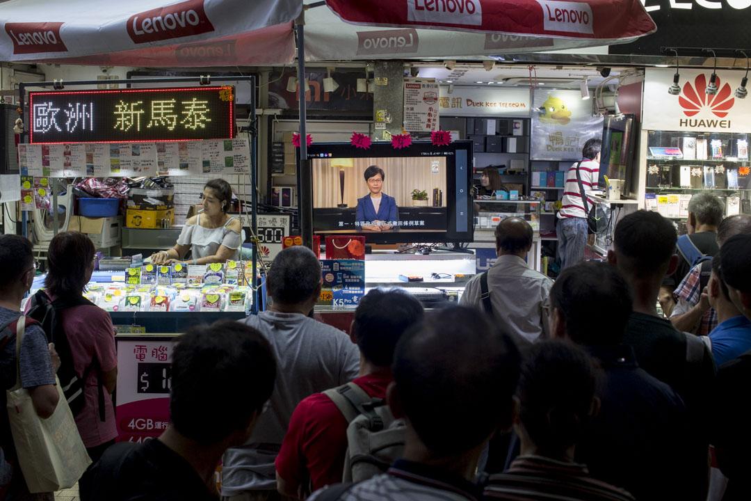 2019年9月4日,香港特首林鄭月娥發表錄影講話,宣布正式「撤回」《逃犯條例》修例草案。 攝:林振東 / 端傳媒