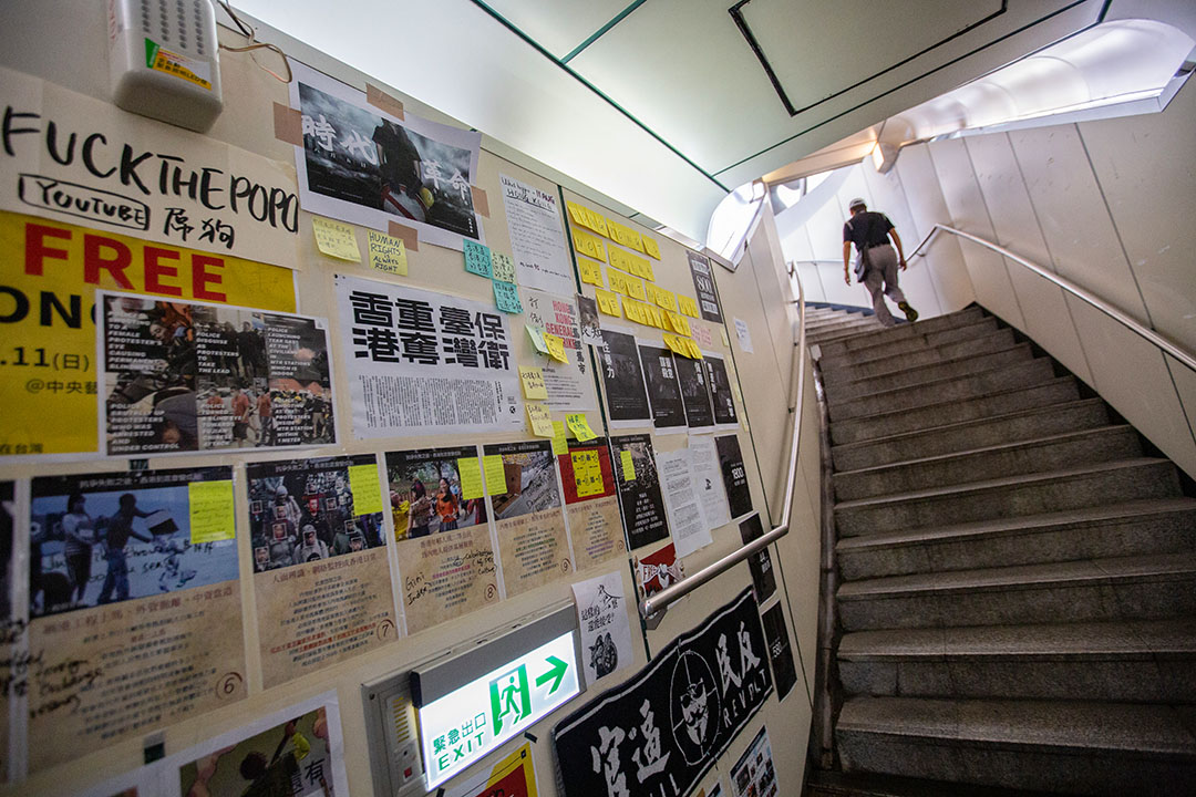 台北公館連儂牆。