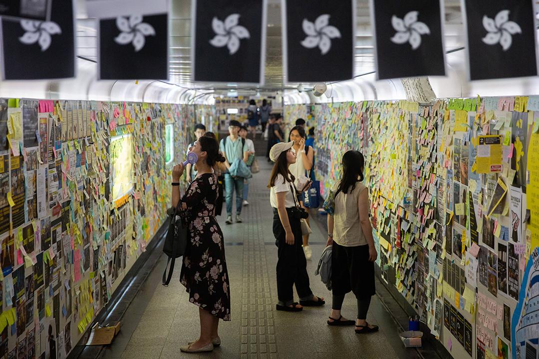 台北公館連儂隧道。 攝:Eason Lam/端傳媒