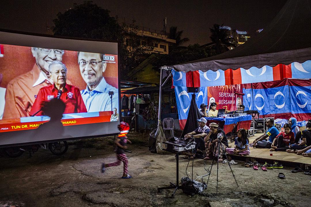 馬哈蒂爾的支持者在大選前通過