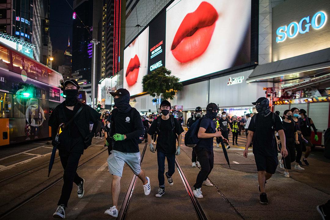 9月8日,晚上7點左右,銅鑼灣的示威者。