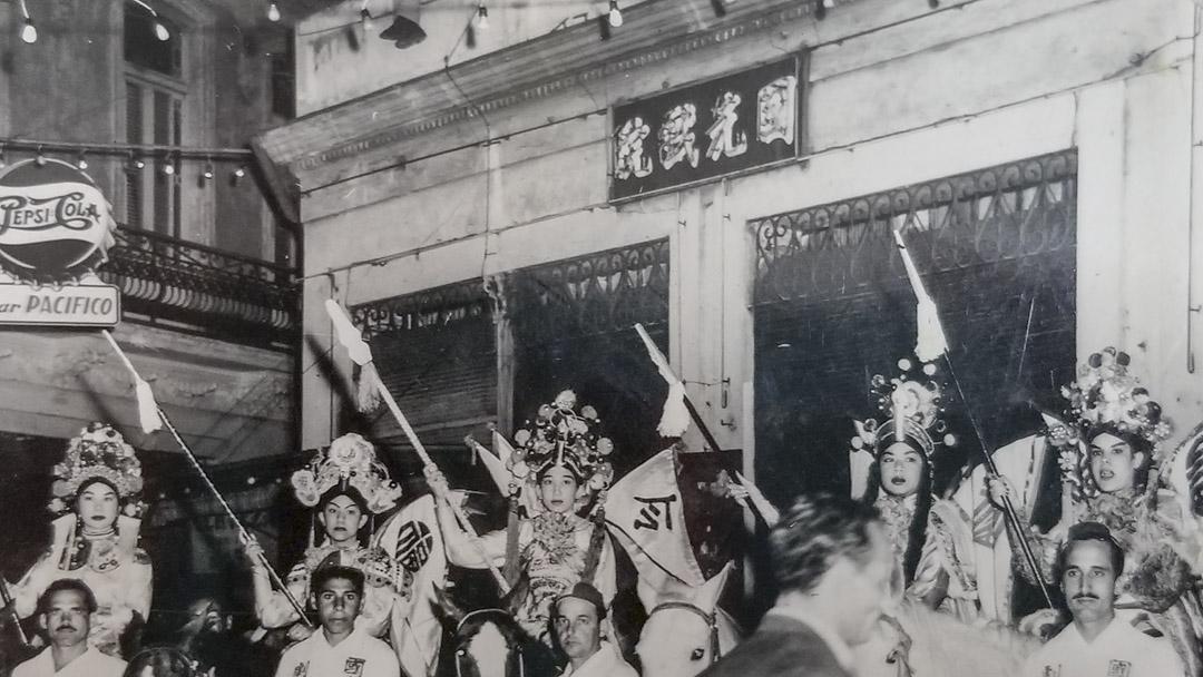 國光劇團。