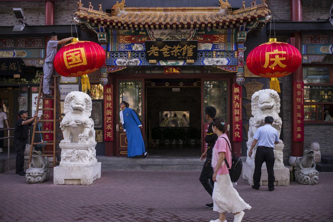 北京一間食肆在門外掛上國慶燈籠。