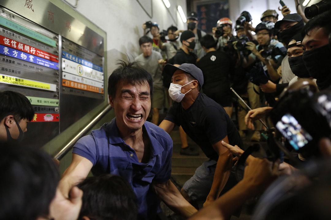 9月15日,晚上近9時半,在北角,有年輕市民與年長市民發生肢體衝突。