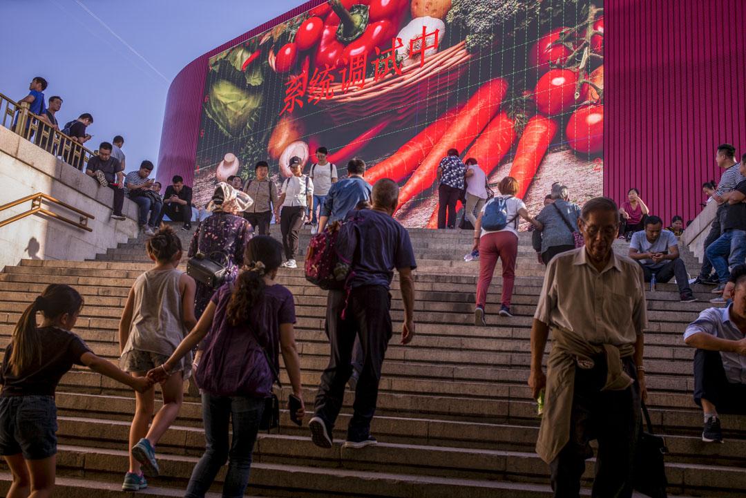 天安門廣場上樹立起兩塊巨大的紅色電視牆,屏幕上正顯示「系統測試中」。