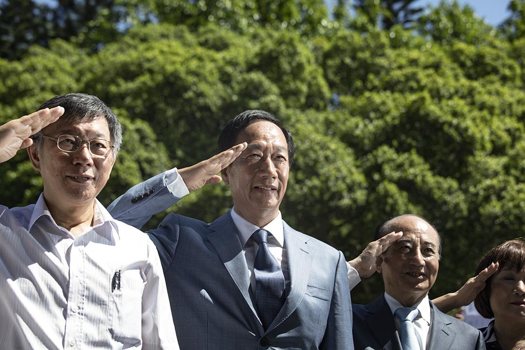 2019年8月23日,郭台銘於台北參加八二三61週年紀念活動,與柯文哲及王金平同台。
