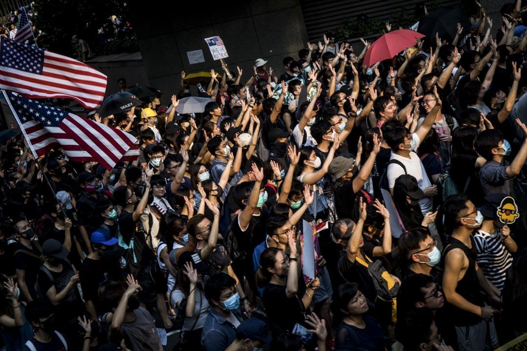2019年9月8日,有網民發起在中環遮打花園舉行「香港人權與民主祈禱會」,隨後遊行至美國駐港總領事館。  攝:陳焯煇/端傳媒