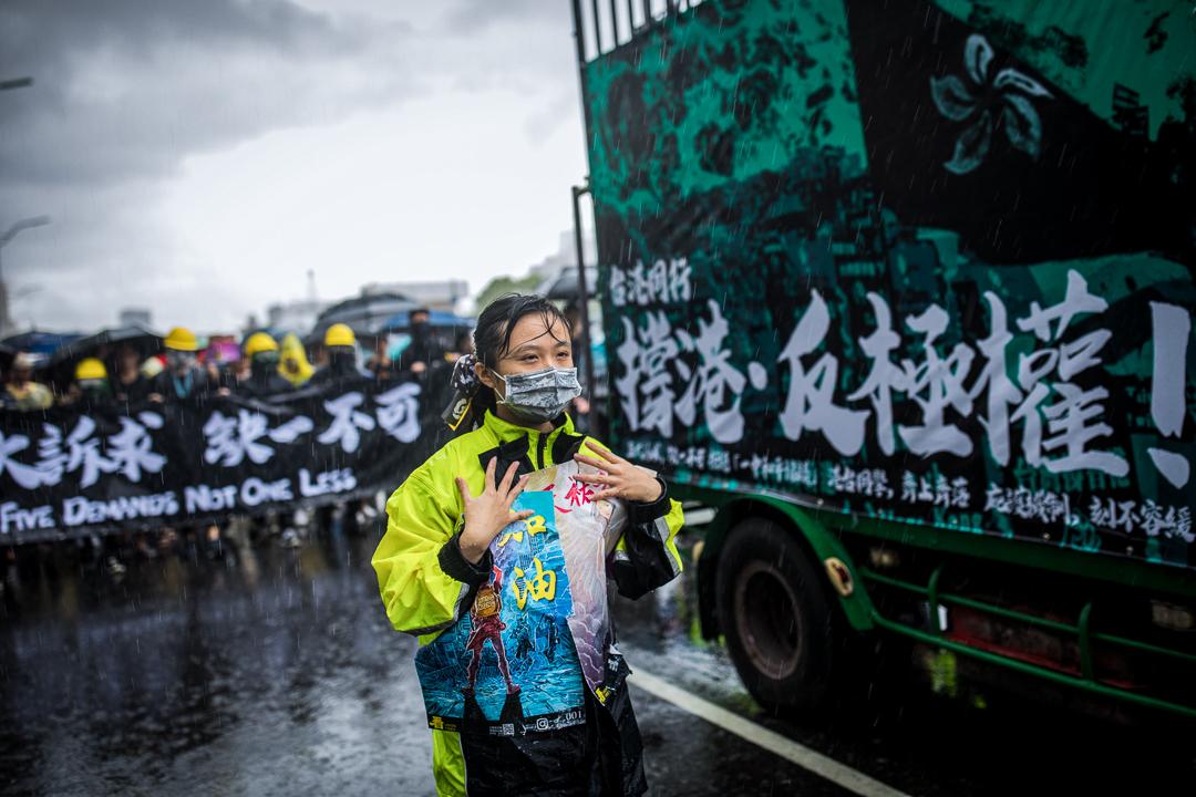 2019年9月29日,台灣民眾發起遊行聲援香港反送中運動,遊行期間下起大雨。 攝:陳焯煇/端傳媒