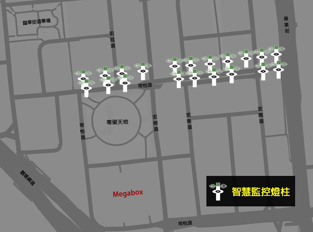 約翰福音戰士製作九龍灣智慧監控燈柱分佈的地圖。