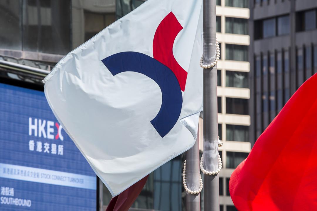 香港交易所提出以近370億美元收購倫敦證券交易所,該交易將使正面臨嚴重政治壓力的全球兩大主要交易中心聯手。 攝:林振東/端傳媒