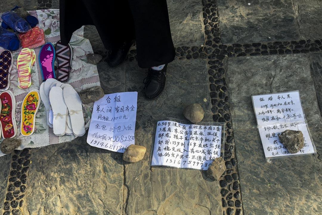 很多人會把擇偶標準寫在紙上鋪在地上,也有人順便賣些小物件。