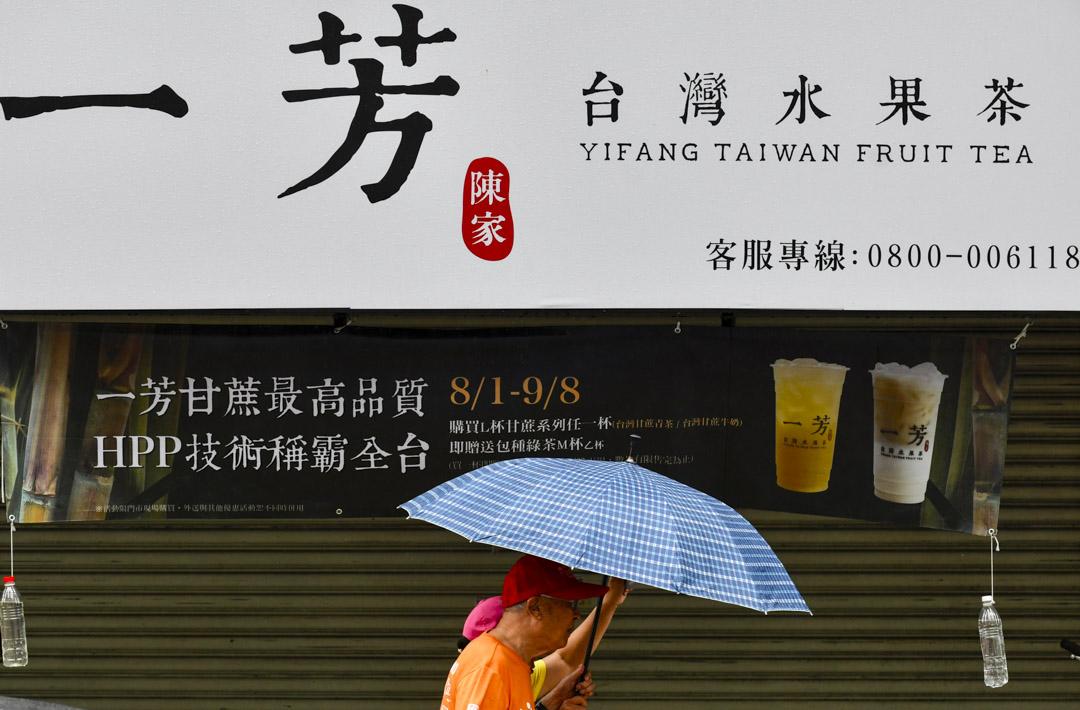 2019年8月9日,一芳台湾水果茶位於台北的門市。