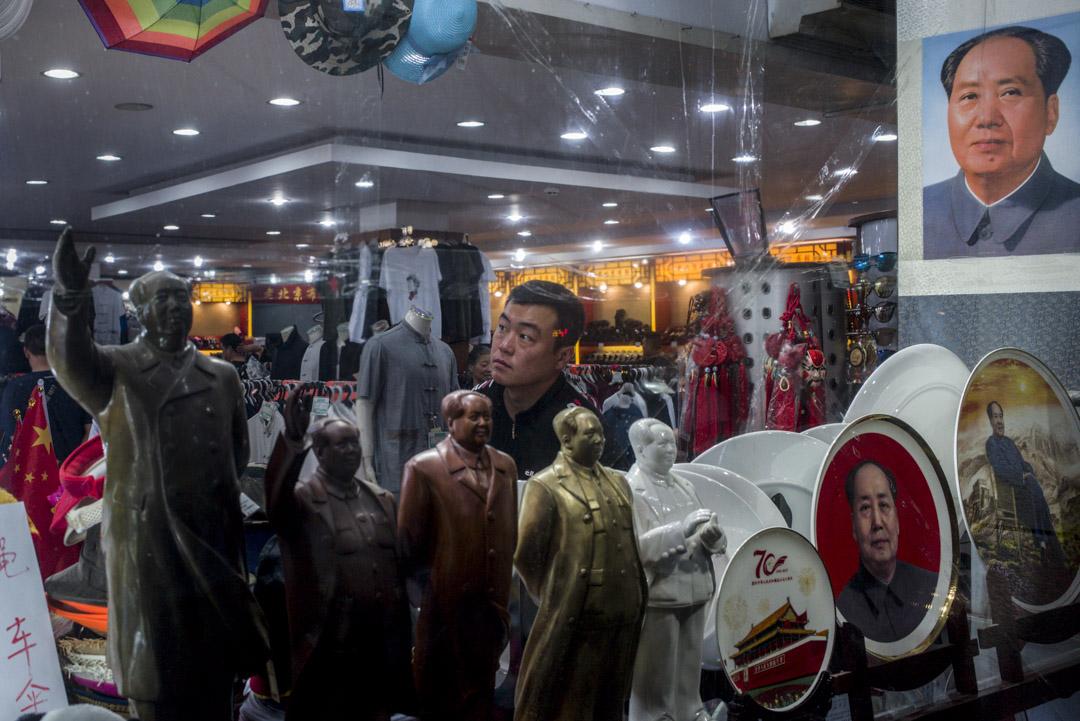北京一間商店有已故國家領導人毛澤東的紀念品發售。