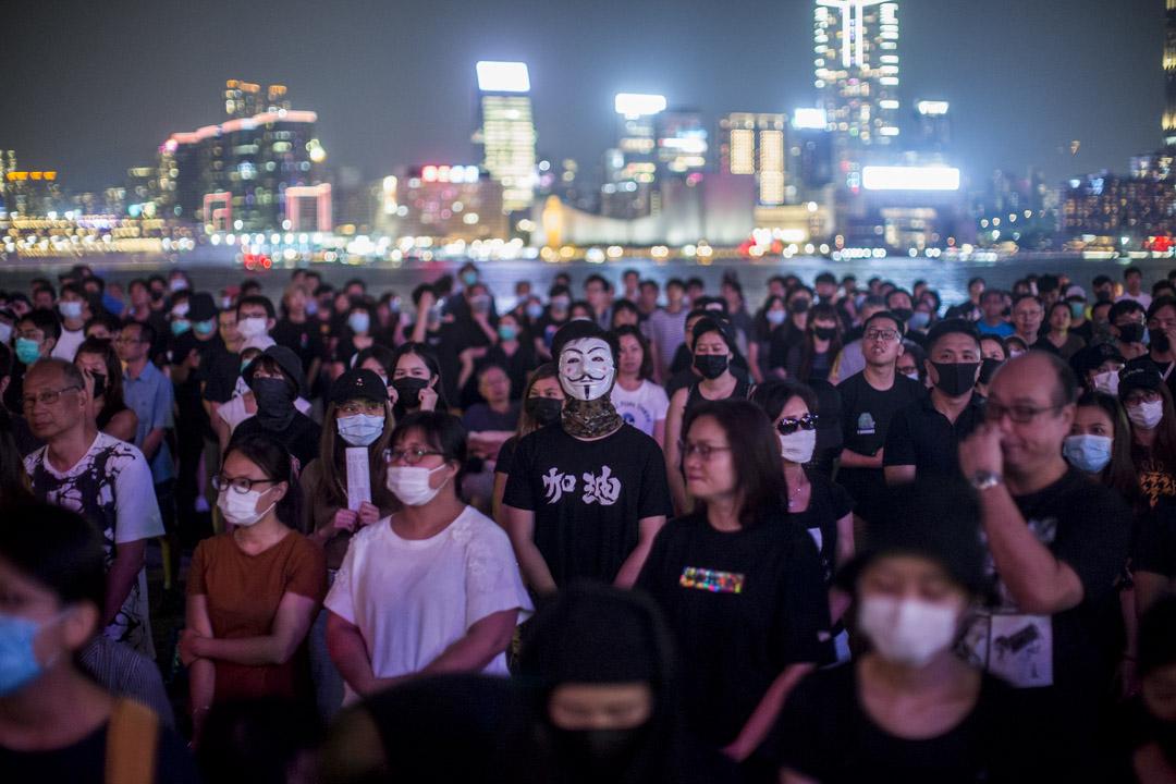 9月28日,晚上7點左右,添馬公園,示威者參與民陣雨傘運動五週年集會。