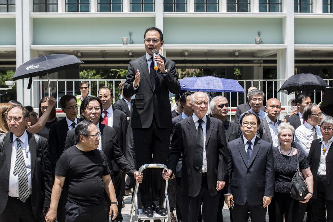 2019年8月7日,法律界發起黑衣遊行,主題為「不要政治檢控,要求成立獨立調查委員會」。