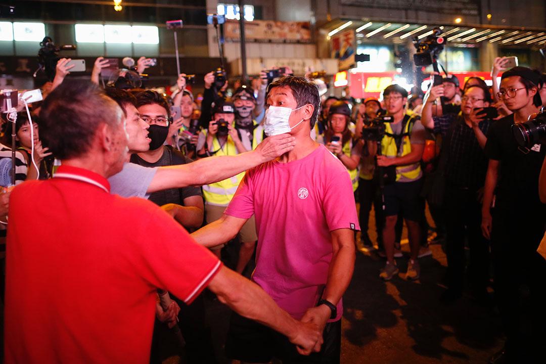 9月15日,晚上近9時半,在北角,有年輕市民與中年市民發生肢體衝突。