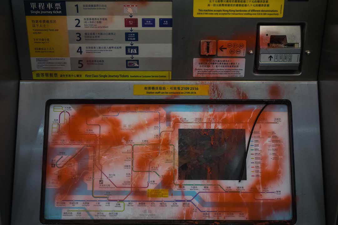 2019年9月1日,有示威者在東涌站破壞車站設施,下午六時左右,港鐵宣布東涌綫列車不停東涌站。