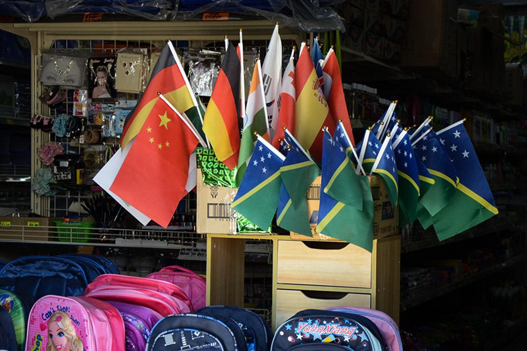 新華僑經營的商舖。