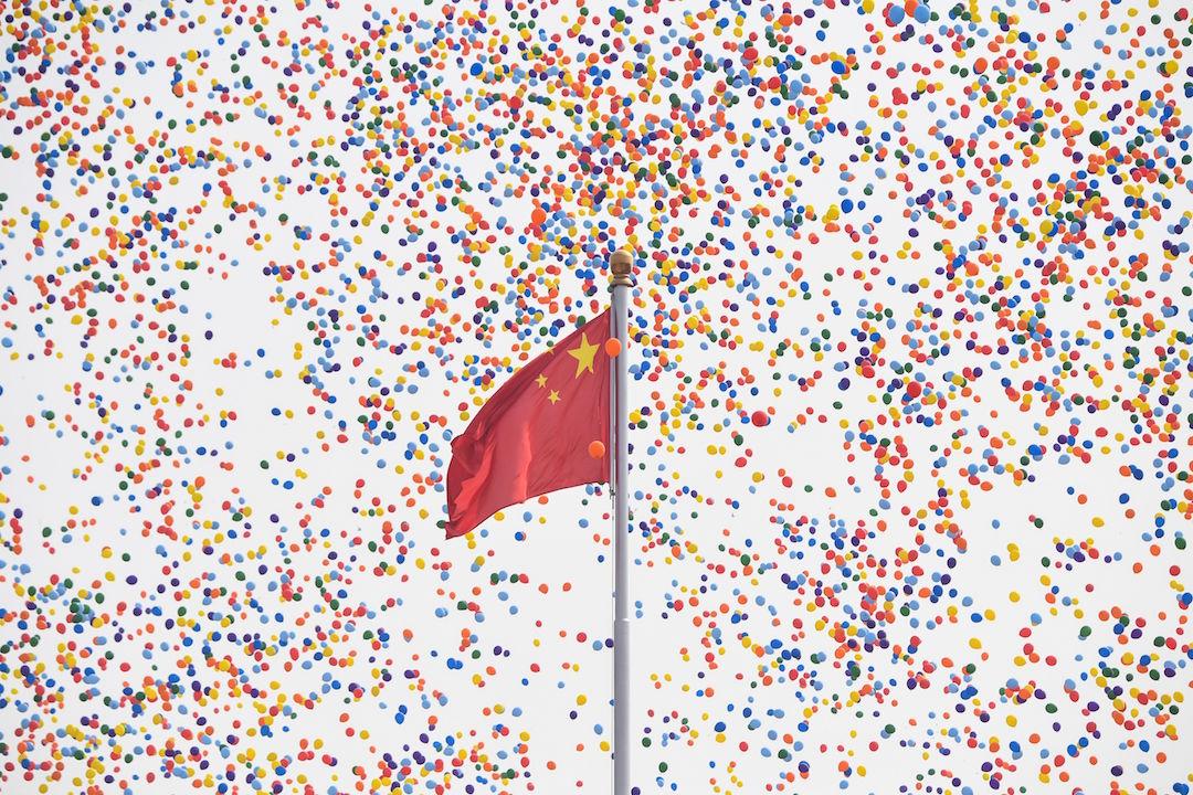五彩氣球。