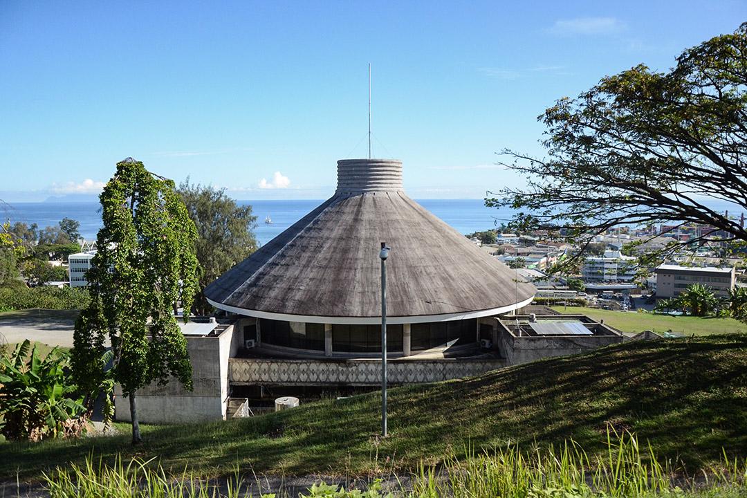 所羅門群島國會大廈。