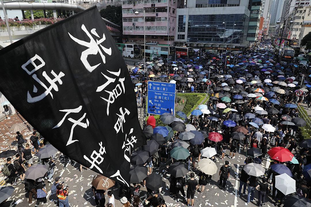 10月1日,下午兩點半左右,荃灣的示威者。