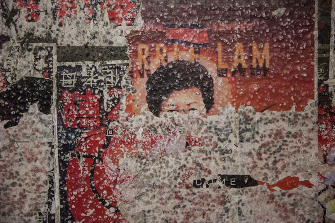 2019年10月21日,林鄭月娥的海報。