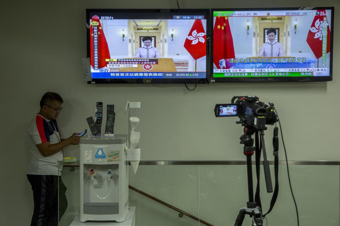 2019年10月16日,立法會記者室內,電視正在播放施政報告。