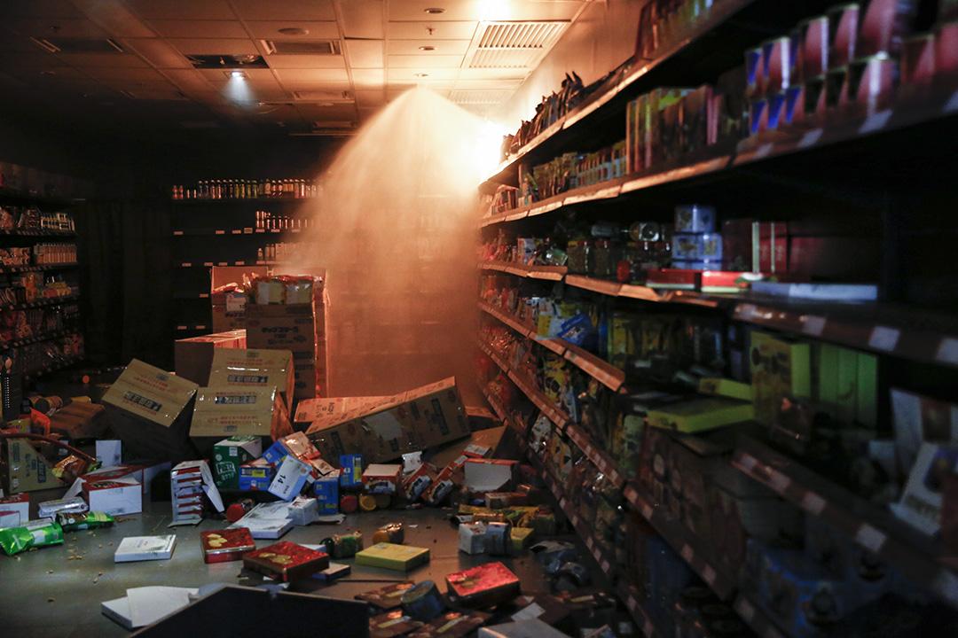 2019年10月20日,旺角一間優品360被焚燒。