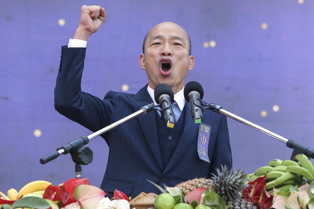 2018年12月25日,高雄市長韓國瑜在愛河畔宣誓就職。