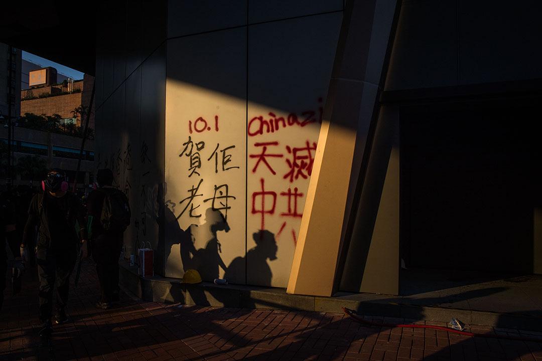 下午六點左右,沙田牆上噴上的標語。