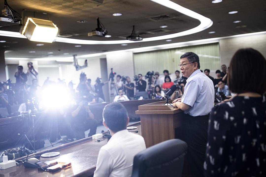 2019年8月6日,柯文哲宣布將成立「台灣民眾黨」。