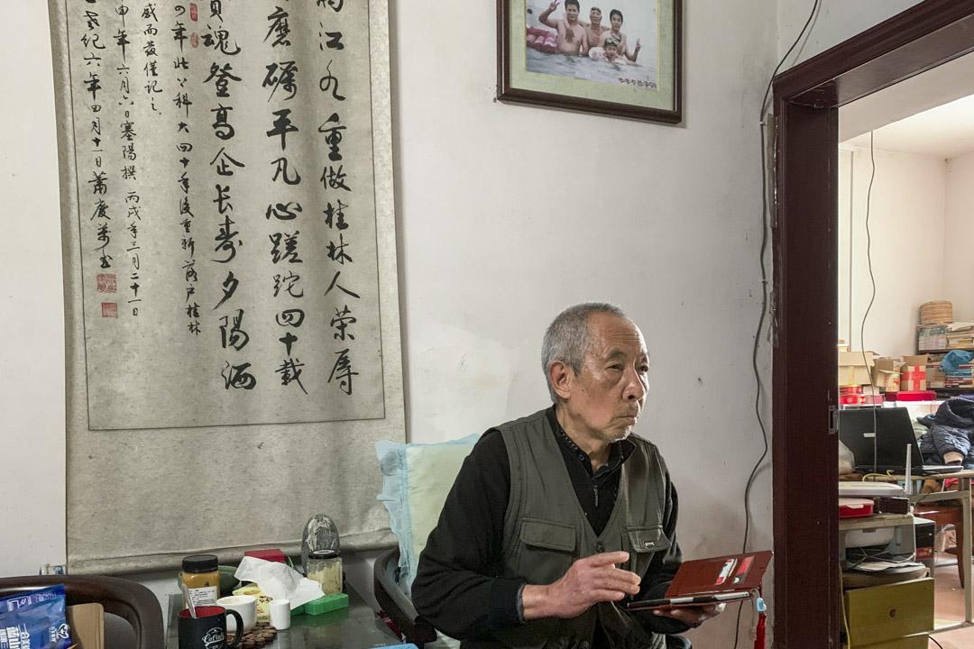 1966年文化大革命爆發時,20歲的黃賽陽被迫離開母校中國科學技術大學,回到家鄉桂林。