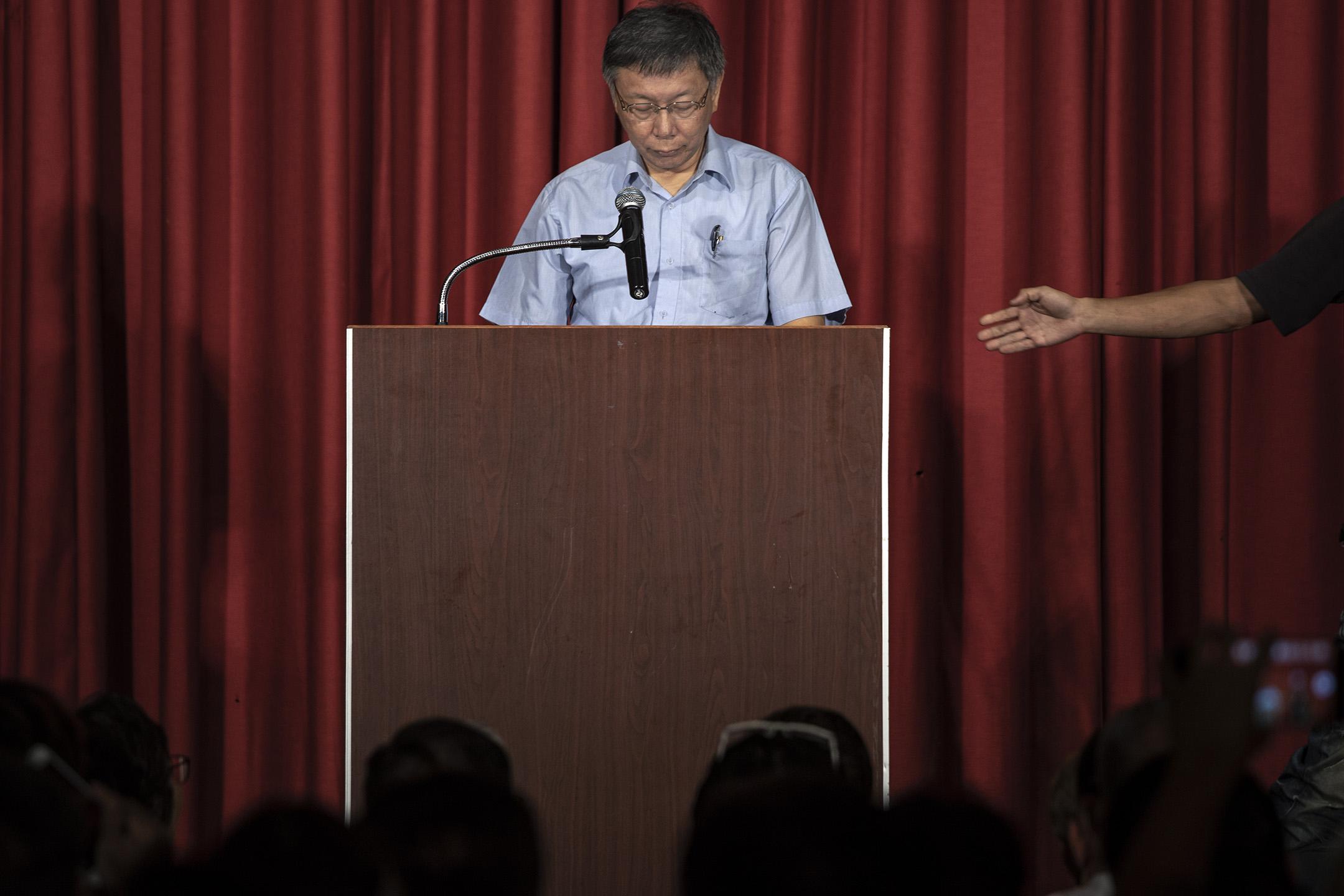 2019年8月6日,柯文哲宣布成立「台灣民眾黨」。 攝:陳焯煇/端傳媒
