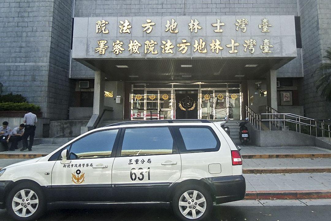 偵辦陳同佳案的台灣士林地檢署。 圖:wikimedia