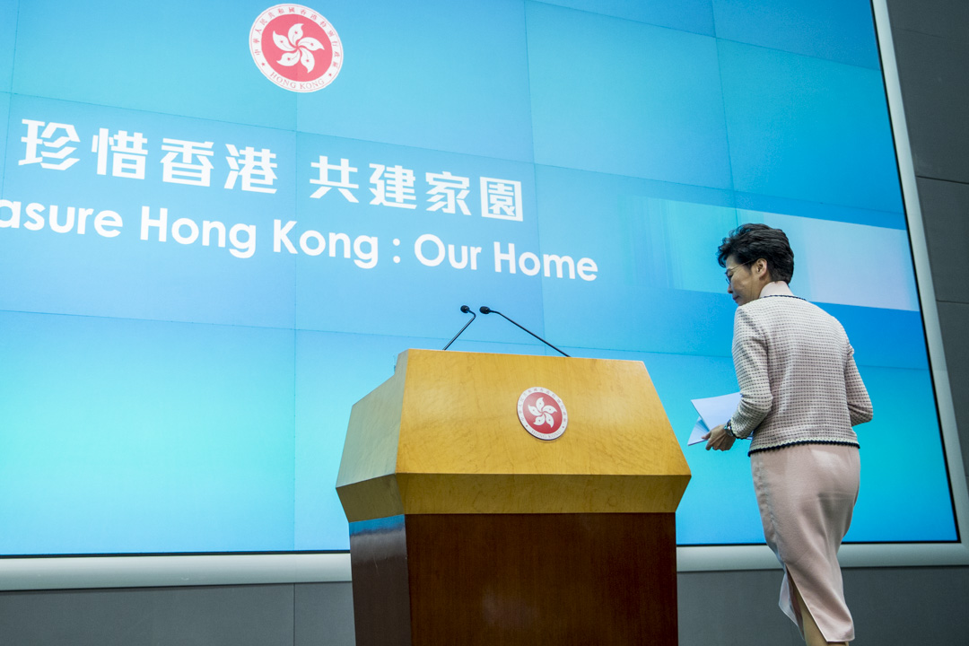 2019年10月16日,林鄭月娥任內第三份施政報告記者會。 攝:林振東/端傳媒