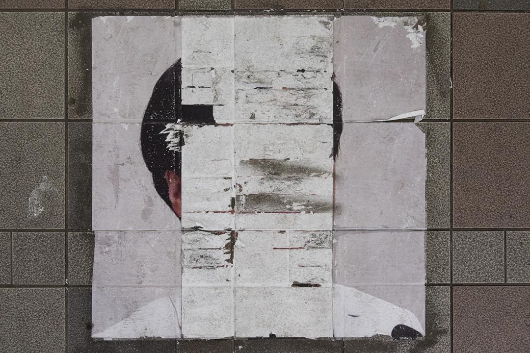 2019年9月25日,一張原本由「反送中」示威者貼上以抗議特首林鄭月娥的海報,在親中團體號召的「清潔行動」之下,被直接撕走、遮蓋,以致海報上的林鄭月娥肖像消失。 攝:Miguel Candela / Getty Images