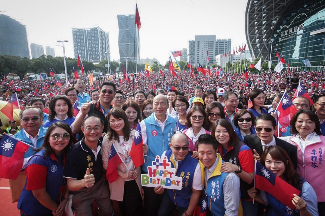 2019年10月10日,韓國瑜於高雄出席中華民國108年國慶活動。