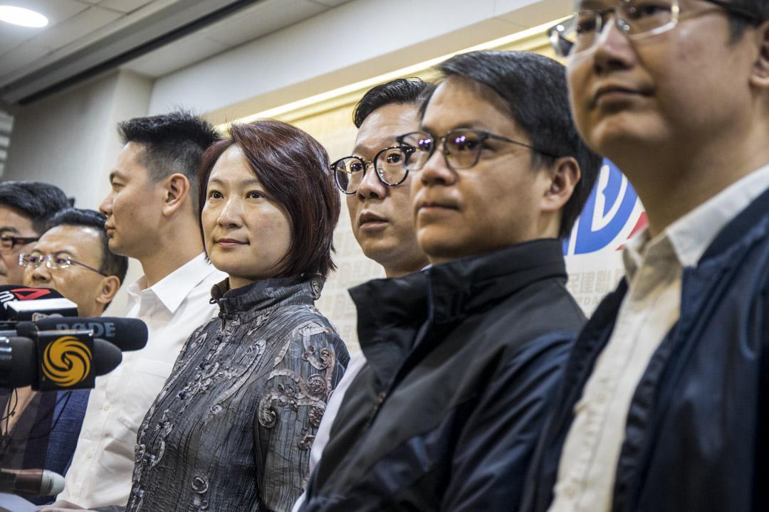 2019年11月25日,民建聯召開記者會,並就區議會選舉大敗致歉。