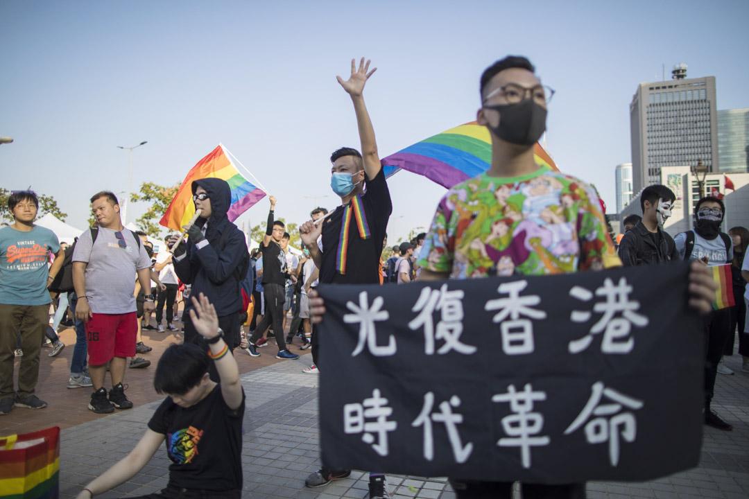 2019年11月16日,由同志組織「香港彩虹」舉辦的香港同志遊行踏入第十年,因遊行申請被警方拒絕,今屆改為在中環愛丁堡廣場以集會型式進行活動。