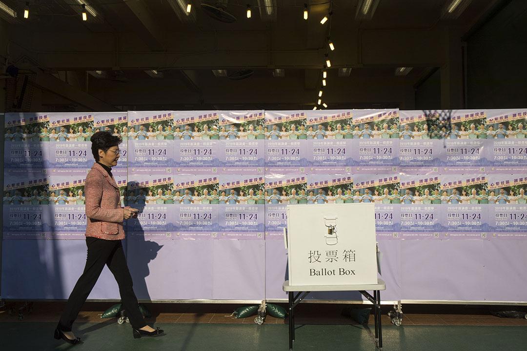 2019年11月24日區議會投票日,特首林鄭月娥投票。